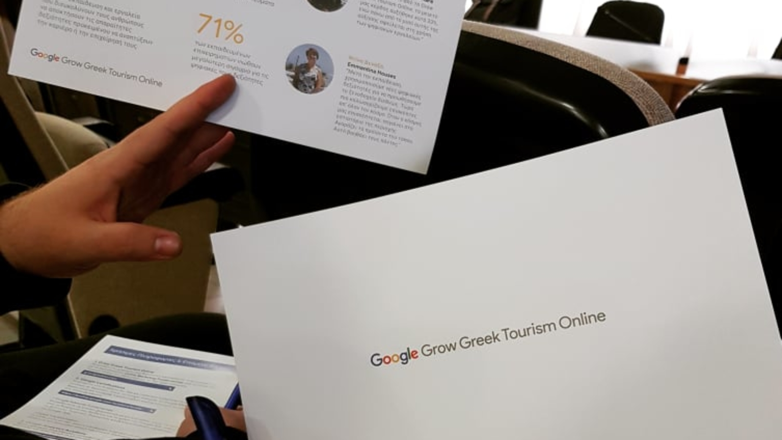 greek-tourism-online